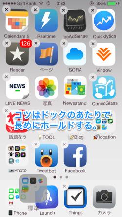 Ios 7 1 default app delete 3