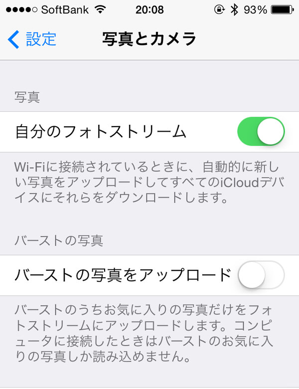 Ios 7 1 review 21 1