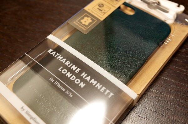 Iphone accessory katharine hamnett londin simplism 1