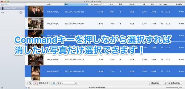 Iphone imagecaptcha 2