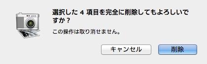 Iphone imagecaptcha 3