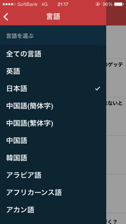 iphoneapp-reshare-4