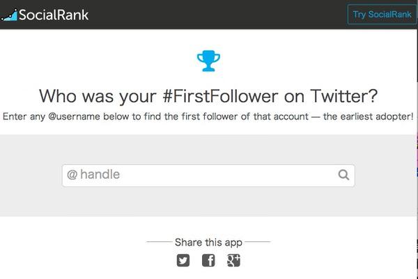 SocialRank | First Follower