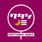 関西女子必見!女性のひとり飲みをサポートする情報サイト「ワタシノミ」