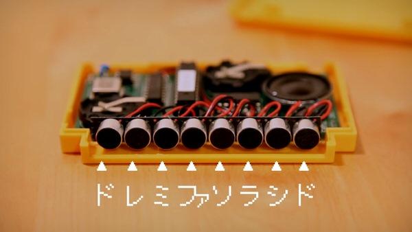Youtube 8bit harmonica 5