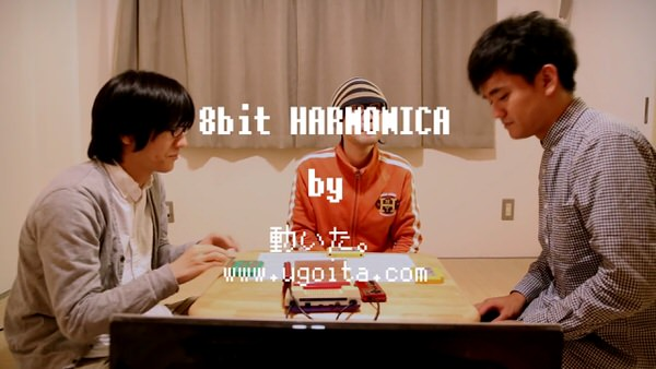 Youtube 8bit harmonica 6