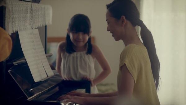 Youtube morioka music school 5