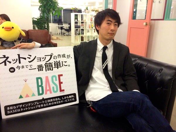 BASE 24