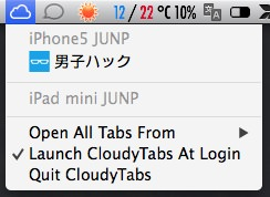 CloudyTabs 2