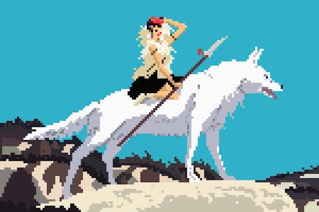 Princess Mononoke 2 1997
