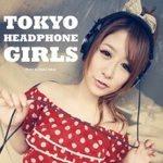 厳選されたヘッドフォン×女子の写真集「Tokyo Headphone Girls」が電子書籍をリリース
