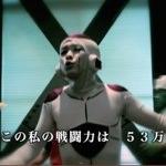 シュールすぎwお笑い芸人R藤本のドラゴンボールをラップで歌った動画