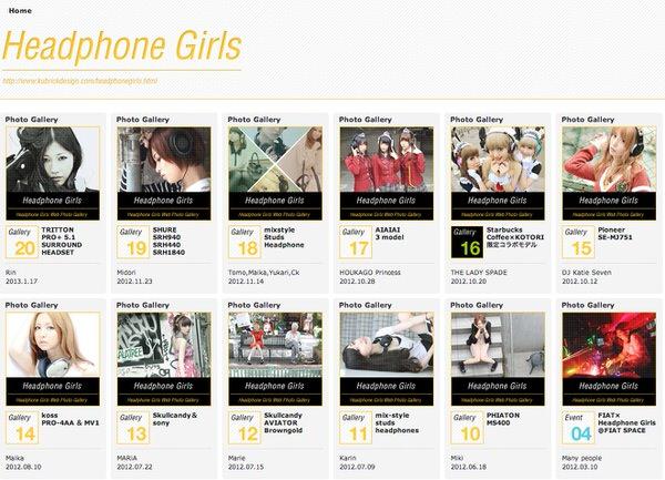 Headphone girls 1 1
