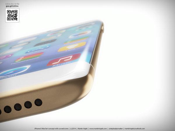 IPhone 6 ecran bordures 05