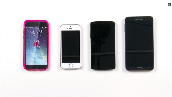 Iphone6 rumour 1