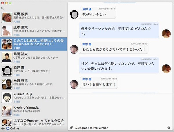 Macapp facebook messenger 2