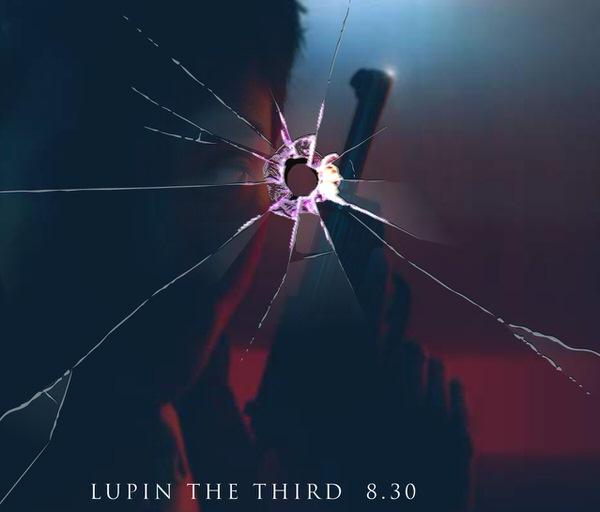 映画『ルパン三世』公式サイト