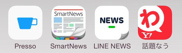 Newsapp 1