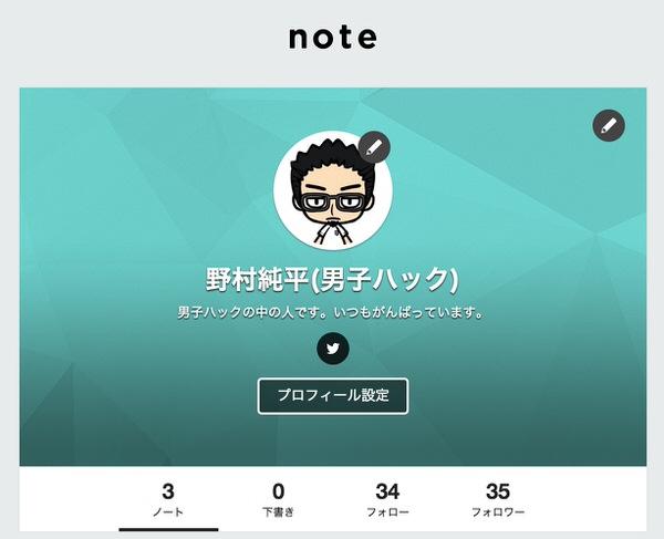 Webservice note 2