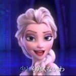 厳選!アナと雪の女王の「Let It Go」のカバー動画まとめ