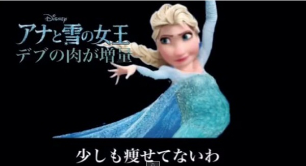 Youtube let it go kaeuta 2