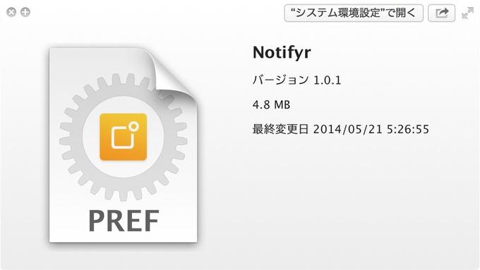 Notifyr 3