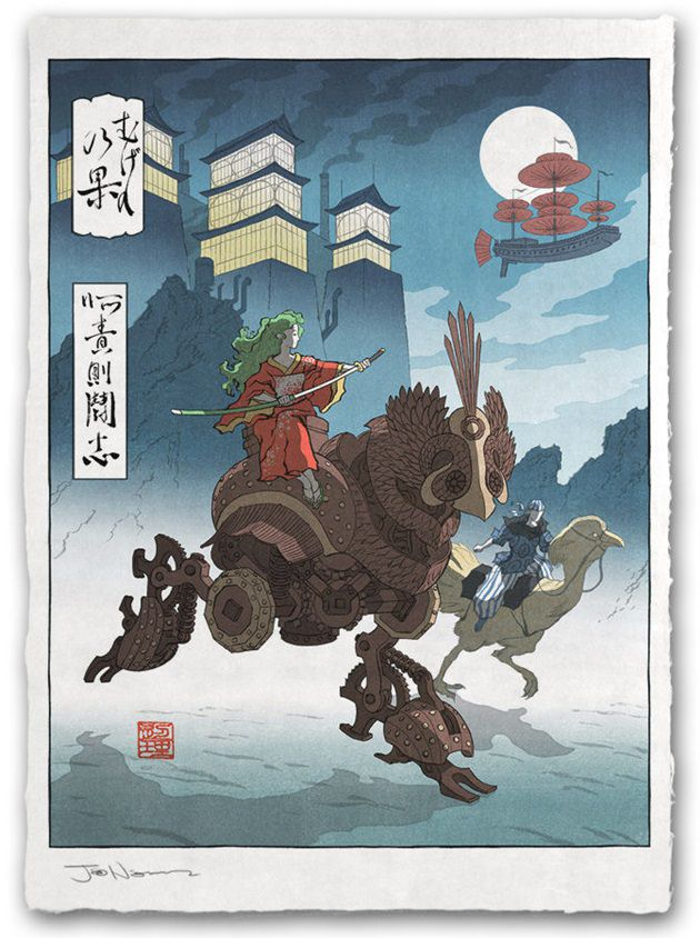 浮世絵 ファイナルファンタジー 2