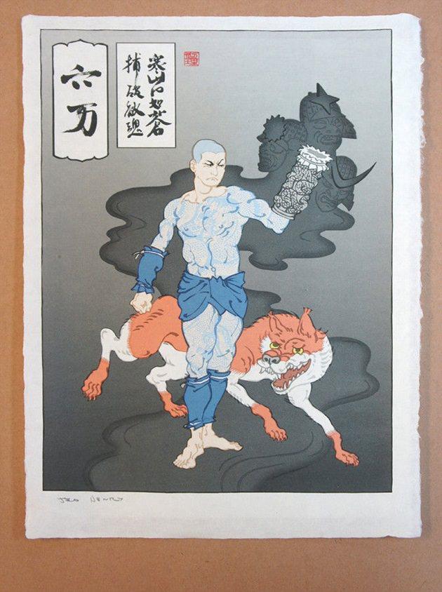 浮世絵 ロックマン 1