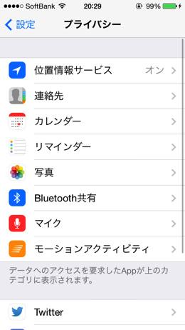 IPhone geotag 4