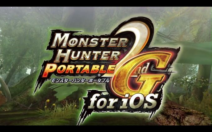 Iphoneapp monster hunter portable 2g 1