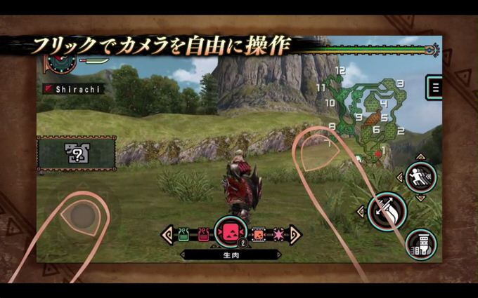 Iphoneapp monster hunter portable 2g 2