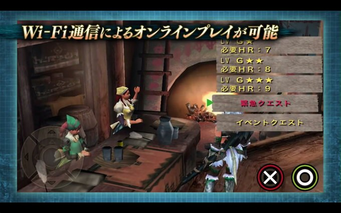 Iphoneapp monster hunter portable 2g 4