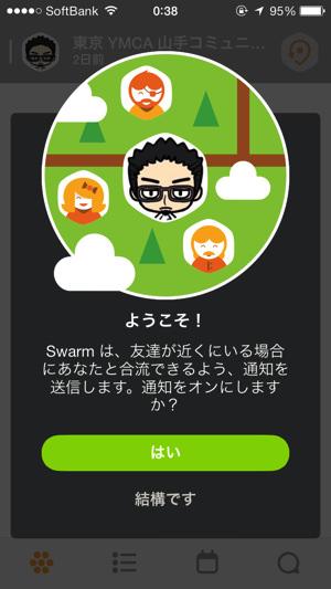 Iphoneapp swarm 2