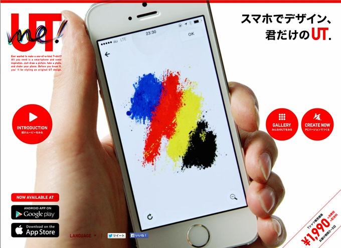 Iphoneapp utme 1