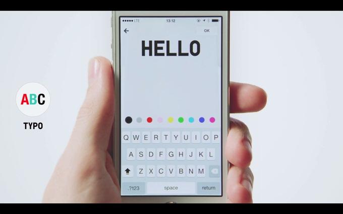 Iphoneapp utme 3