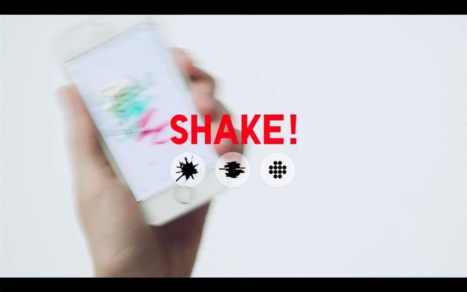 Iphoneapp utme 5
