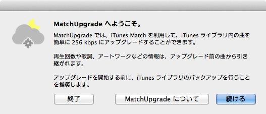 Macapp matchupgrade 1