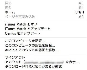 Macapp matchupgrade 3
