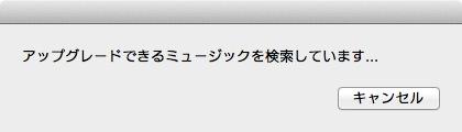 Macapp matchupgrade 4