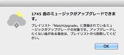 Macapp matchupgrade 5