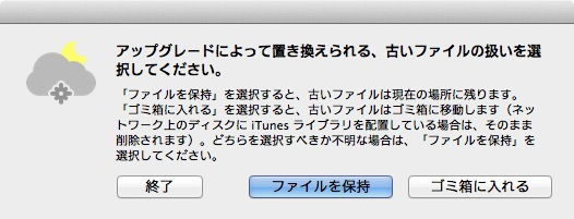 Macapp matchupgrade 7