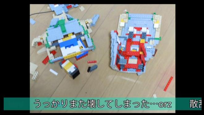 Niconico hatsunemiku 2