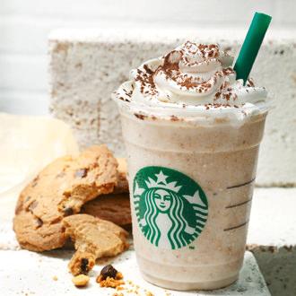 Starbucks banana 2