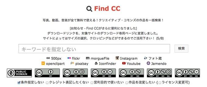 Webservice find cc