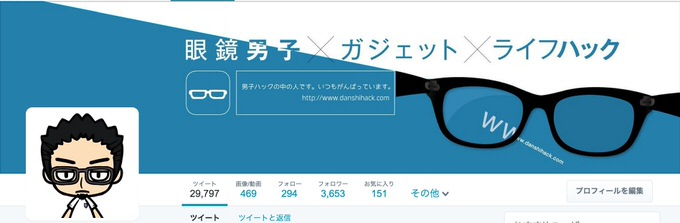 Webservice twittercovers new 2