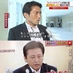 【速報】セクハラヤジ問題、自民党の鈴木章浩議員が発言を認める