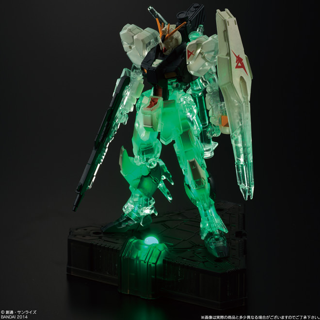 GUNDAM COSMIC LIGHT 1