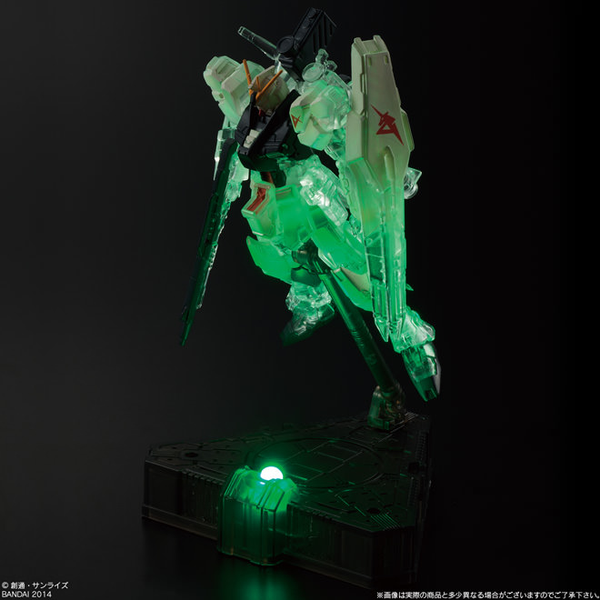 GUNDAM COSMIC LIGHT 2