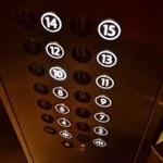 エレベーターで間違って押した階数ボタンをキャンセルする方法が話題