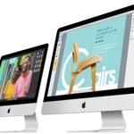 新型iMacが販売開始!新たにエントリーモデルのiMacが登場!